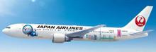 """JC Wings Japan Airlines Boeing 767-300ER """"Doraemon C/S"""" JA610J 1/400 XX4720"""
