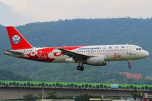 "JC Wings Sichuan Airlines Airbus A320-200 REG: B-6719 ""Yunnan Livery""1/400 XX4106"