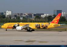 Phoenix Hainan Airlines Boeing 787-9 'Kung Fu Panda' B-7302 1/400