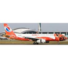 """JC Wings Chongqing Airlines Airbus A320 B-6761 """"Meihao Chongqing 1/400 XX4124"""