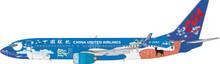 "Phoenix China United Airlines Boeing 737-800 B-5665 ""Baotou dream"" 1/400"