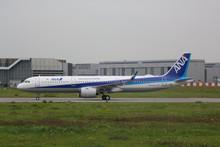 Phoenix ANA Airbus A321Neo JA131A 1/400