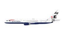 GeminiJets British Airways Boeing 757-200 Rendezvous Tail  G-CPEV 1/200 G2BAW691