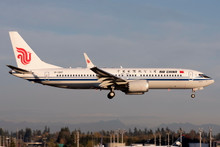 Phoenix Air China Boeing 737-800Max B-1397 1/400