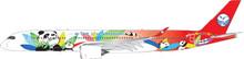 Phoenix Sichuan Airbus A350-900 'Panda' 1/200