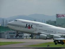 Phoenix Japan Airlines (JAL) Boeing 747-400 JA8915 1/400