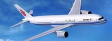 JC Wings Air China Airbus A350-900 1/200 XX2063