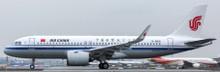 JC Wings Air China Airbus A320Neo B-8891 1/200 XX2070