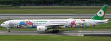JC Wings EVA Air Boeing 777-300ER B-16722 Sanrio Characters 1/400 XX4031