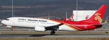 JC Wings Shenzhen Airlines Boeing 737-800 B-5771 1/400 XX4045