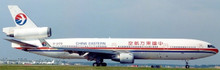 JC Wings China Eastern McDonnell Douglas MD-11 B-2173 1/400 XX4049
