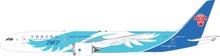 Phoenix China Southern Boeing 787-9 B-1242 1/400