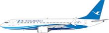 Phoenix Xiamen Air Boeing 737-8Max B-1288 1/400