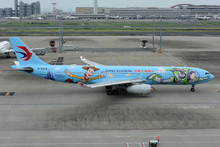 Phoenix China Eastern Airbus A330-300 B-5976 Toy Story 1/400