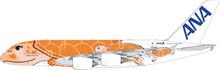 Phoenix ANA Airbus A380 Ka La JA383A 1/200