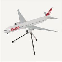 Hogan Swiss Boeing 777-300ER 1/200 2003749 (Exclusive for Inflight Sales)