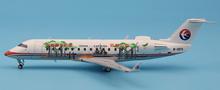 NG Models China Eastern Yunnan Airlines CRJ-200 B-3071 1/200