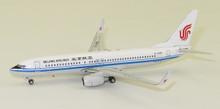 Phoenix Beijing Airlines Boeing 737-800 B-5486 1/400