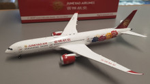 Phoenix Juneyao Boeing 787-9 B-1115 1/400