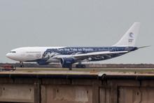 Phoenix Hifly Malta Airbus A330-200 CS-TQW Clean Seas 1/400