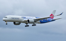 Phoenix China Airlines Airbus A350-900 B-18918 Carbon Livery 1/400