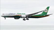 Phoenix EVA Air Boeing 787-9 B-17882 1/400