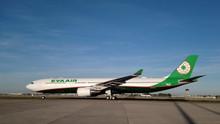 Phoenix EVA Air Airbus A330-300 B-16340 1/400