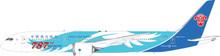 Phoenix China Southern Boeing 787-9 B-1168 1/400