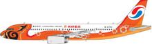 Phoenix Chongqing Airlines Airbus A320 B-6761 MeiHao Chongqing 1/400