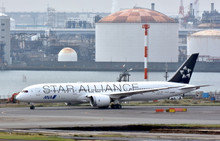 Phoenix ANA Boeing 787-9 JA899A Star Alliance 1/400