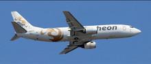 Phoenix Air Incheon Boeing 737-400 HL8271 1/400