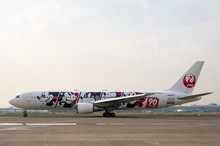 Phoenix JAL Boeing 767-300ER JA602J Dream Express 90 Years 1/400