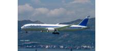 """Herpa El Al Boeing 787-9 Dreamliner """"Rehovot"""" 1/500"""
