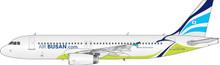 Phoenix Air Busan Airbus A320 HL7753 1/400