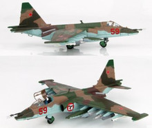HobbyMaster CCCP Sukhoi Su-25 Frogfoot 40th Army Bagram AB 1986 1/72