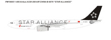 Panda Models Air China Airbus A330-200 'Star Alliance' B-6076' 1/400