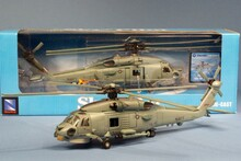 Pilot Station Sikorsky SH-60 Sea Hawk