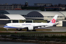 Phoenix China Airlines Airbus A350-900 B-18916 1/400