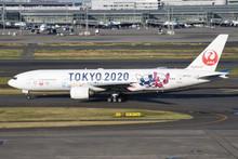 Phoenix JAL Japan Airlines Boeing 777-200 JA773J 'Tokyo 2020' 1/400