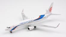 NG Models Dalian Airlines 737-800/w B-7891 1/400 NG58020