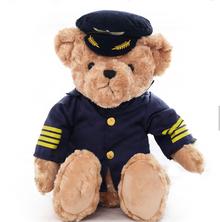 Peter the Pilot Teddy Bear (25cm)