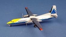 Aeroclassics Nordair Fairchield FH-227 C-GCDH 1/200 AC219449