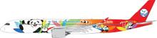 Phoenix Sichuan Airlines A350-900 Panda Route B-306N 1/400