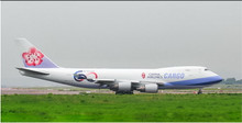 Phoenix China Airlines Cargo Boeing 747-400F B-18701 '60th' 1/400