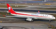 Aviation400 Sichuan Airlines Airbus A330-300 B-8690 1/400 AV4051