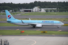 Phoenix Korean Air Boeing 737-900ER HL8221 1/400