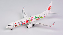NG Models Air China 737-800/w B-5425 <Expo 2019> 1/400 NG58030