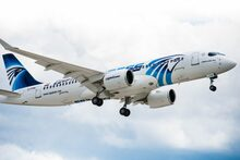 JC Wings Egypt Air Airbus A220-300 SU-GEX 1/200