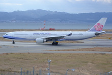Phoenix China Airlines Airbus A330-300 B-18357 1/400