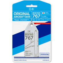 Aviationtag ANA Boeing 767 – JA8322 White